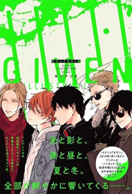 given-illustrations-cover.jpg
