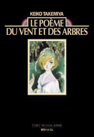 keiko-takemiya-poema-artbook-cover-copia.jpg
