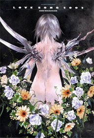 saikano-artbook-cover-small.jpg