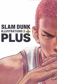 slam-dunk-2-cover.jpg