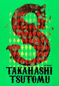TAKAHASHI-TSUTOMU-S-COVER-copia.jpg