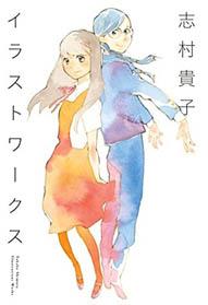 takako-art-cover-small