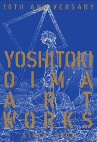 yoshitoki-oima-art-works-cover.jpg